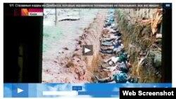 """Оьрсийчоь -- Донбассера ду аьлла, деношкахь Оьрсийчоьнан """"Хьалхара Канал"""" телевизионо гайтира 1995-чу шарахь оьрсийн эскарша байинчу нохчийн сурт."""