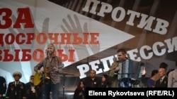 """Протесты против власти в России начались год назад с объявления о """"рокировке""""..."""