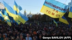 Kiyevdə Müqəddəs Sofiya Kilsəsi qarşısında izdiham, 14 oktyabr, 2018-ci il