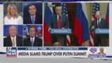 'Disgraceful' Or 'The Right Tone'? Media Takes On Trump-Putin Summit