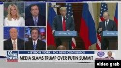 Media iyulda keçirilmiş Trump-Putin sammiti barədə