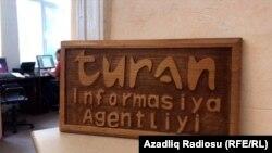 В офисе азербайджанского новостного агентства Turan. Баку, 16 августа 2017 года.