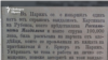 Balkanska Zora Newspaper, 22.06.1891