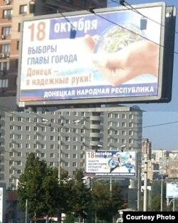 Как там говорят у нас, в России? «Выборы!» «Выборы!» «Кандидаты»...!