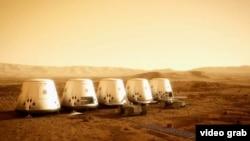 Mars One – кешеләр яшәячәк модульләр проекты