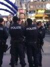 Police in Austria // Полиция в Австрии