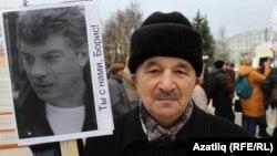 Митинг памяти Бориса Немцова в 2016 году, Казань