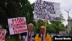 Акція біля парламенту на підтримку законопроекту про квоти на пісні українською мовою на радіо, Київ, 31 травня 2016 року