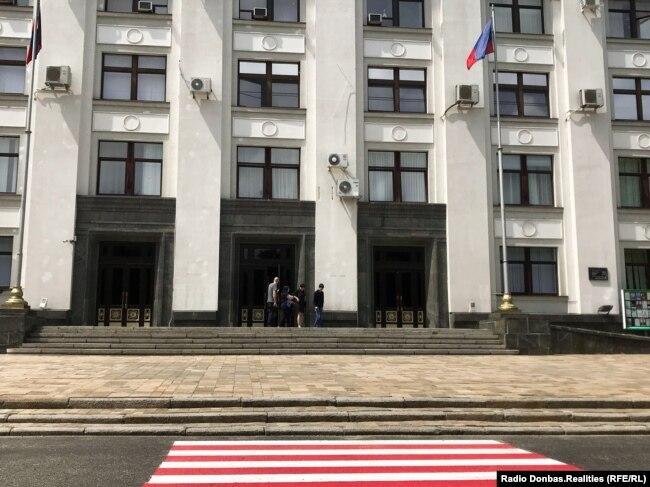 Колишня будівля Луганської ОДА