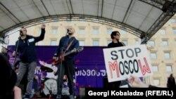 Мітинг-концерт «Ні Газпрому!» у Тбілісі, 16 січня 2016 року