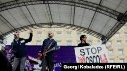 Канцэрт пад лёзунгам «Не Газпраму» ў Тбілісі