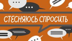 Навальный, Крым и «референдум» | Стесняюсь спросить