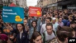 Антикорупційна акція в Москві, 12 червня 2017 року