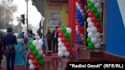 Официальная церемония открытия филиала Российского центра науки и культуры представительства агентства Руссотрудничество в Таджикистане.