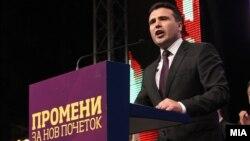 Претседателот на опозицискиот СДСМ, Зоран Заев.
