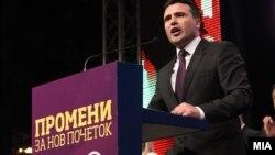 Зоран Заев, СДСМ.