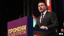 Зоран Заев. лидер на СДСМ.