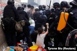 اعتراضات روز چهارشنبه