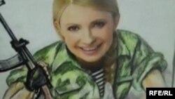 Юлия Тимошенко пока не определилась с планами борьбы за третий тур.