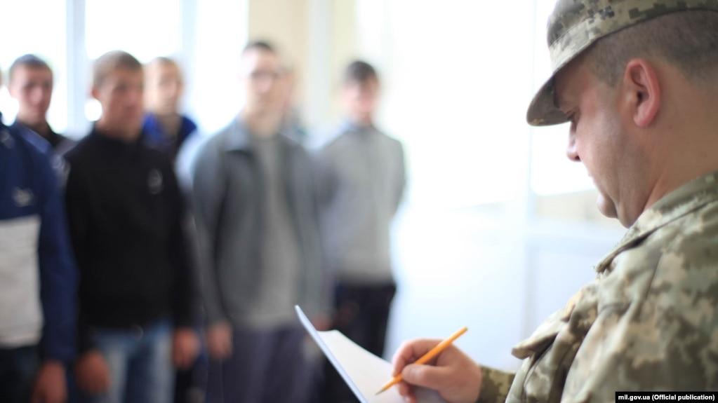 Штраф за порушення військовозобов'язаними чи призовниками законодавства про військовий обов'язок і військову службу становитиме від 510 до 850 гривень.