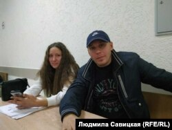 Лия и Артем Милушкины