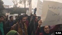 عکس ایلنا از تجمع در دانشگاه تهران