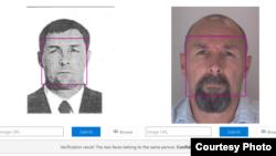Подозреваемый в убийстве в Берлине «Вадим Соколов».
