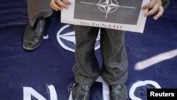 Покистоннинг Бонндаги анжуманни бойкот қилишига сабаб НАТО ҳужуми бўлди.