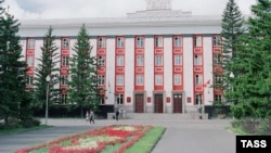 Здание администрации Алтайского края