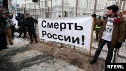 Duminică la o demonstrație naționalistă anti-rusă la Kiev