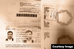 Scan of Roknabadi's passport, released by Iran showing the exit stamp in 2015.