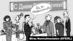 Вот уже шесть лет День Республики не является праздником.