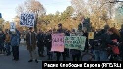 """Протест на """"Петоци за иднината"""" против увоз на отпад"""