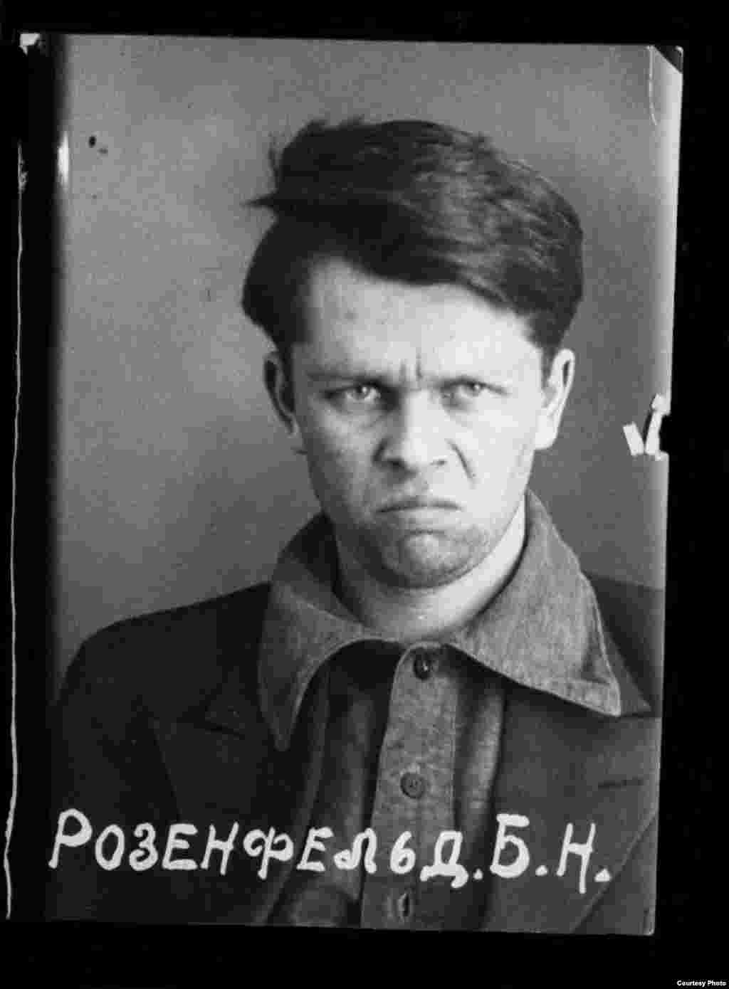 Boris Nikolayevich Rozenfeld: Russian Jew; born 1908 in St. Petersburg; higher education; no party affiliation; engineer of the Mosenergo company; lived in Moscow, Malaya Nikitinskaya Street 16/105. Arrested on January 31, 1935. Sentenced to five years' imprisonment. Prisoner of Byelomoro-Baltisky complex of camps in Karelia. Transported from the camp to Moscow on April 12, 1937. Sentenced to death and executed on July 13, 1937. Rehabilitated in 1990.