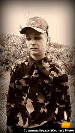 Аляксандар Коржыч