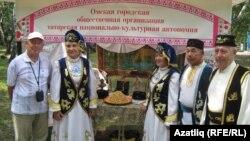 Татар утары