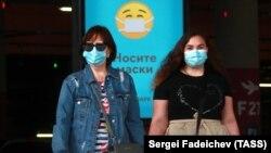 Moskva, arxiv fotosu