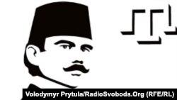 Номан Челебіджихан