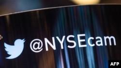 Накануне появления акций Twitter на Нью-Йоркской фондовой бирже индекс Доу-Джонса повысился до очередного рекордного уровня