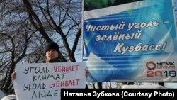 Пикет против угледобычи в Кемеровской области.