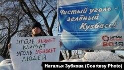 Пикет против угледобычи в Кемеровской области