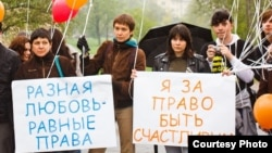 Активисты ЛГБТ-сообщества Кыргызстана проводят акцию в поддержку прав геев.