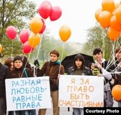 Акция в поддержку прав геев. Иллюстративное фото.