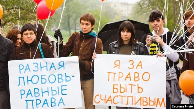 A gay-rights demonstration in Kyrgyzstan (undated)