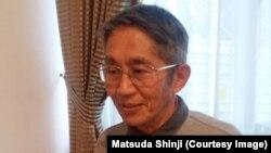 Мацуда Шинжи