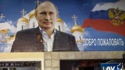 Ваша Свобода | Путін захищатиме вірян в Україні?