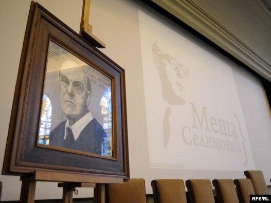 Sa obeležavanja stogodišnjice rođenja Meše Selimovića, Foto: Vesna Anđić