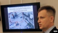 Kreu i Shërbimit të Sigurimit të Ukrainës, Valentyn Nalyvaychenko
