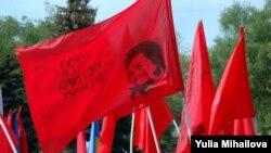 Moldovoda 1 May nümayişi, 2009