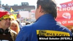 Митинг против реновации жилья на проспекте Академика Сахарова 14.05.2017